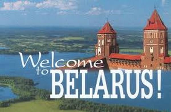 Приглашаем к нам в Беларусь
