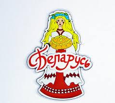 День белорусской культуры в «Алесе»
