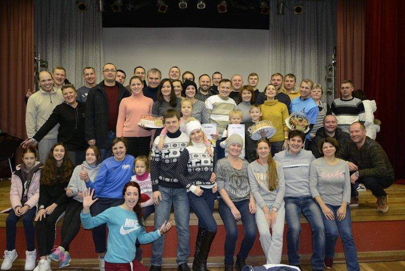 45-летие филиала Минское управление магистральных газопроводов