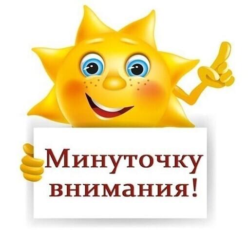 ОЦ «Алеся» ждет гостей!